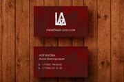 3 варианта дизайна визитки 129 - kwork.ru