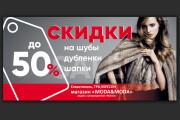 Разработаю дизайн листовки, флаера 238 - kwork.ru
