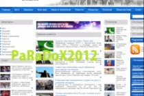 Создам сайт на WordPress 33 - kwork.ru