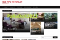 Создам сайт на WordPress 30 - kwork.ru