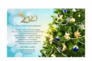 Сделаю открытку 184 - kwork.ru