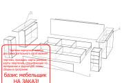 Конструкторская документация для изготовления мебели 168 - kwork.ru