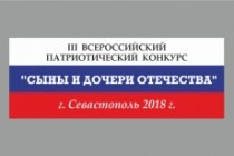Дизайн флаера, листовки 135 - kwork.ru