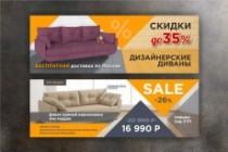 Дизайн флаера, листовки 127 - kwork.ru