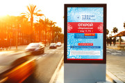 Разработаю дизайн наружной рекламы 128 - kwork.ru