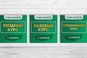 Иконки для stories 11 - kwork.ru