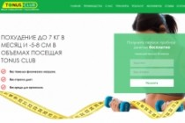Продающий landing page под ключ с продвижением 16 - kwork.ru