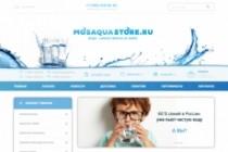 Продающий landing page под ключ с продвижением 18 - kwork.ru