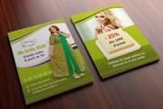 Создам качественный дизайн привлекающей листовки, флаера 80 - kwork.ru