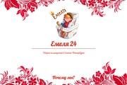 Создам лендинг с хостингом в подарок, разработка лендинг пейдж 13 - kwork.ru