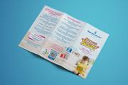 Дизайн брошюры, буклета 75 - kwork.ru