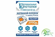 Наружная реклама 175 - kwork.ru