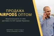 Стильный дизайн презентации 693 - kwork.ru