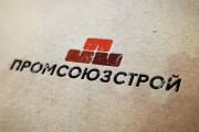 Логотип от профессиональной студии 60 - kwork.ru