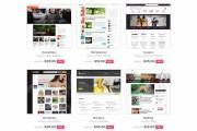 ПАК 1000 шаблонов и дополнений для WordPress 107 - kwork.ru