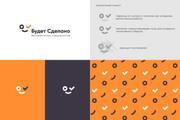 Разработка логотипа для сайта и бизнеса. Минимализм 132 - kwork.ru