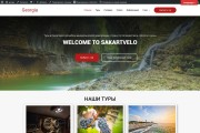 Создание отличного сайта на WordPress 69 - kwork.ru