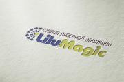 Логотип новый, креатив готовый 202 - kwork.ru