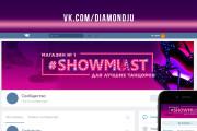 Оформление соц сетей 53 - kwork.ru