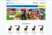 Верстка любых элементов в идеальный код 11 - kwork.ru