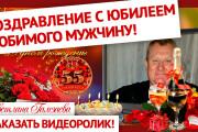 Слайд-шоу - создам семейное, детское видео, видеопоздравление 6 - kwork.ru