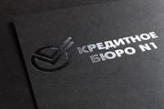 Логотип 72 - kwork.ru