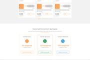 Уникальный дизайн сайта для вас. Интернет магазины и другие сайты 332 - kwork.ru