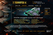 Дизайн страницы сайта в PSD 67 - kwork.ru