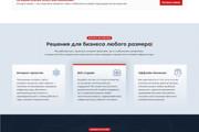 Сделаю верстку любой сложности 93 - kwork.ru
