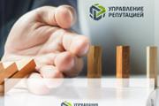 Качественный логотип 151 - kwork.ru