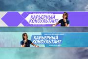 Оформление YouTube канала 36 - kwork.ru