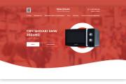 Дизайн Landing Page 6 - kwork.ru