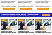Уникальный дизайн сайта для вас. Интернет магазины и другие сайты 364 - kwork.ru