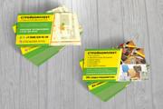 Дизайн визитки 27 - kwork.ru