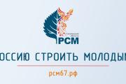 Разработка бренда по вашим эскизам 32 - kwork.ru