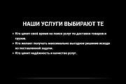 Создаю Лендинг на Тильде под ключ 125 - kwork.ru