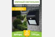 Качественная копия лендинга с установкой панели редактора 126 - kwork.ru