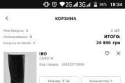 Напишу приложение для ОС Android 13 - kwork.ru
