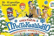 Разработка баннеров для Google AdWords и Яндекс Директ 52 - kwork.ru