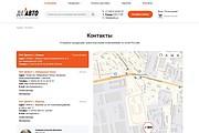 Разработаю дизайн Landing Page 133 - kwork.ru