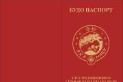 Сделаю сертификат 77 - kwork.ru
