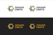 Ваш новый логотип. Неограниченные правки. Исходники в подарок 268 - kwork.ru