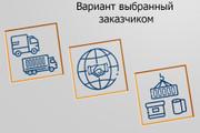 Нарисую иконки для сайта 84 - kwork.ru