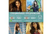 Создам 3 ярких баннера для Instagram + исходники 46 - kwork.ru