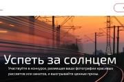 Качественная копия Landing Page на Tilda 19 - kwork.ru
