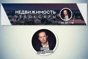 Обложка + ресайз или аватар 128 - kwork.ru
