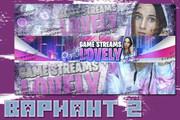 Шапка для Вашего YouTube канала 199 - kwork.ru