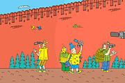 Нарисую стрип для газеты, журнала, блога, сайта или рекламы 36 - kwork.ru