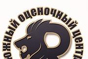 Создам стильный логотип вашего бизнеса 9 - kwork.ru