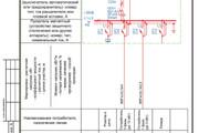 Выполню однолинейную схему электроснабжения 131 - kwork.ru